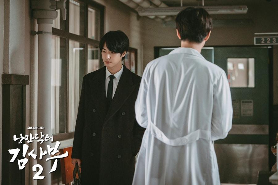 Ahn Hyo Seop et Yang Se Jong
