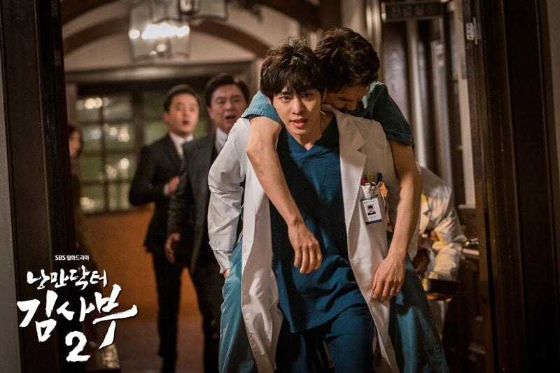 Ahn Hyo Seop porte Han Suk Gyu dans Dr Romantic 2