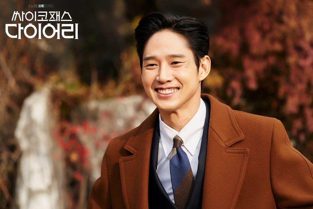 Park Sung-Hoon dans Psychopath Diary
