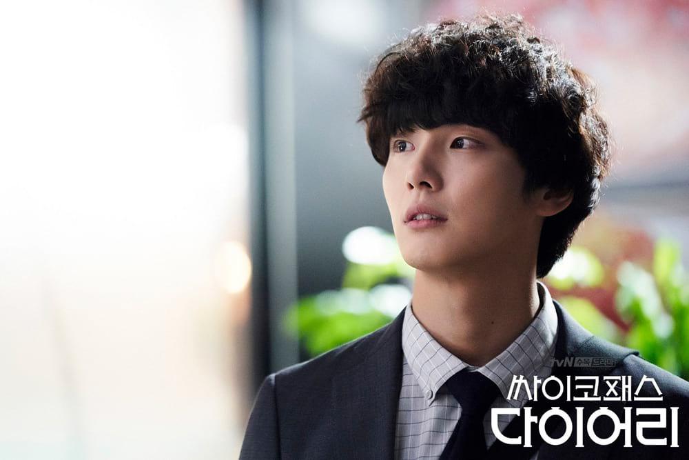 L'acteur coréen Yoon Si-Yoon