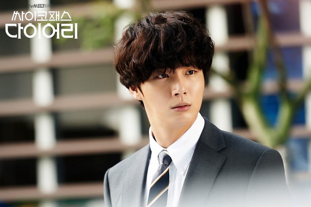 L'acteur coréen Yoon Shi Yoon dans Psychopath Diary