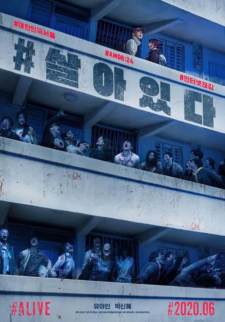 Alive de Il Cho : poster avec des zombies