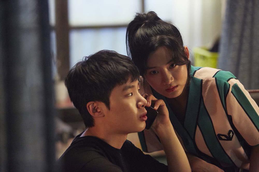 Kim Dong-Hee et Park Joo-Hyun dans Extracurricular