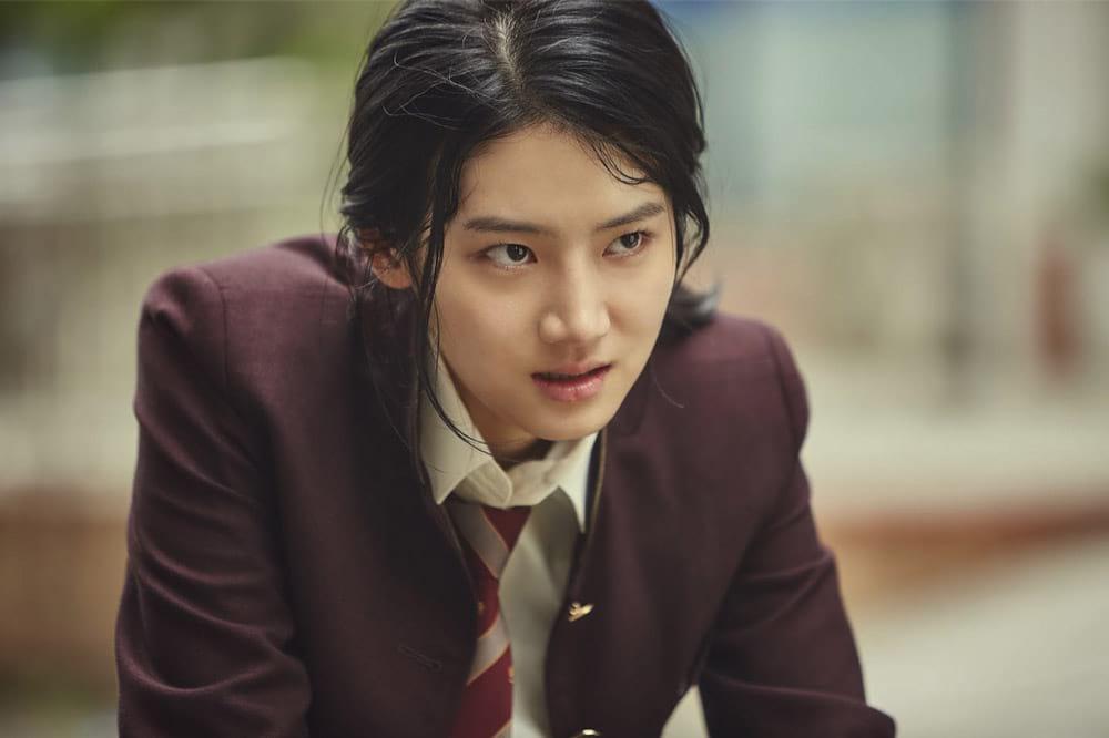 Bae Gyuri (Park Joo Hyun) dans Extracurricular