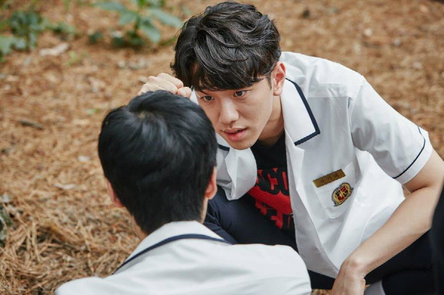 Nam Yoon-Soo interprète Kwak Ki Tae dans Extracurricular