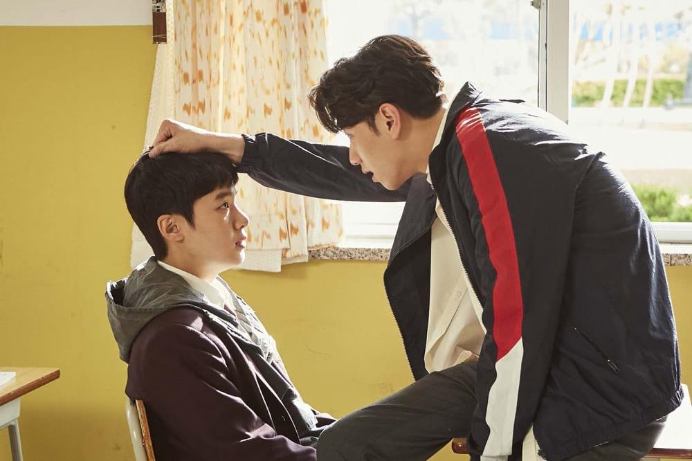 Kwak Ki Tae intimide Oh Ji Soo (Extracurricular)