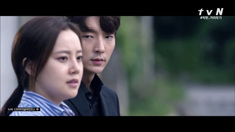 Moon Chae-Won et Lee Joon Gi