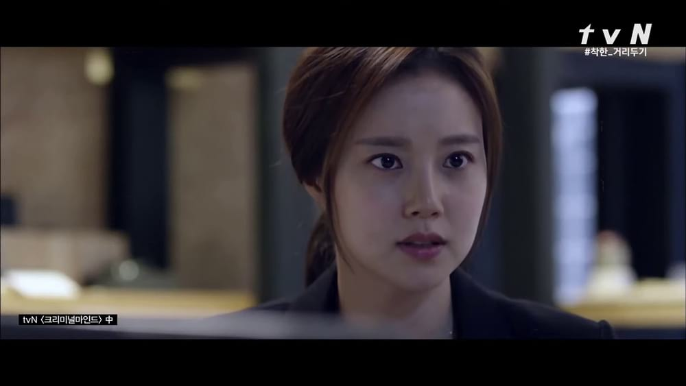 Moon Chae-Won dans Flower Of Evil