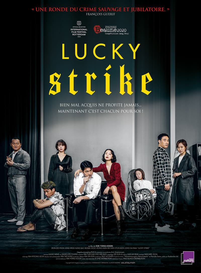 Affiche du film Lucky Strike