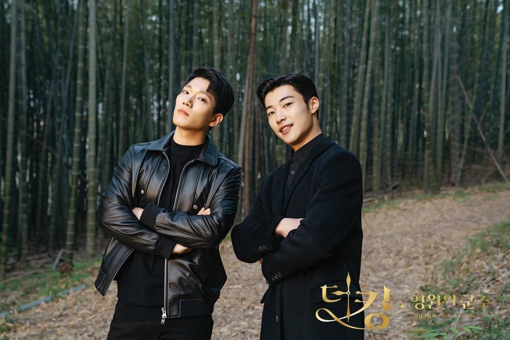 Kim Kyung Nam et Woo Do Hwan