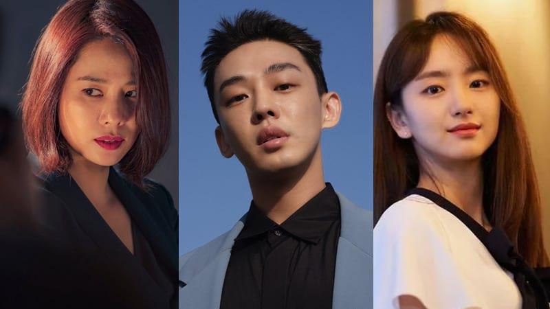 Kim Hyun Joo, Yoo Ah In, Won Jin-A