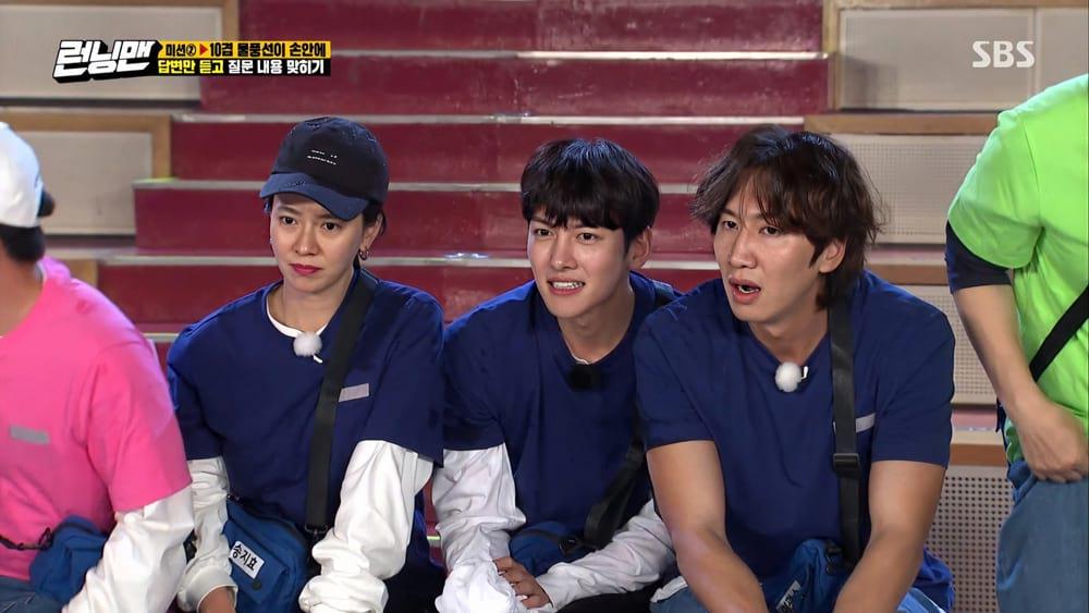 Song Ji-Hyo, Ji Chang-Wook et Lee Kwang-Soo