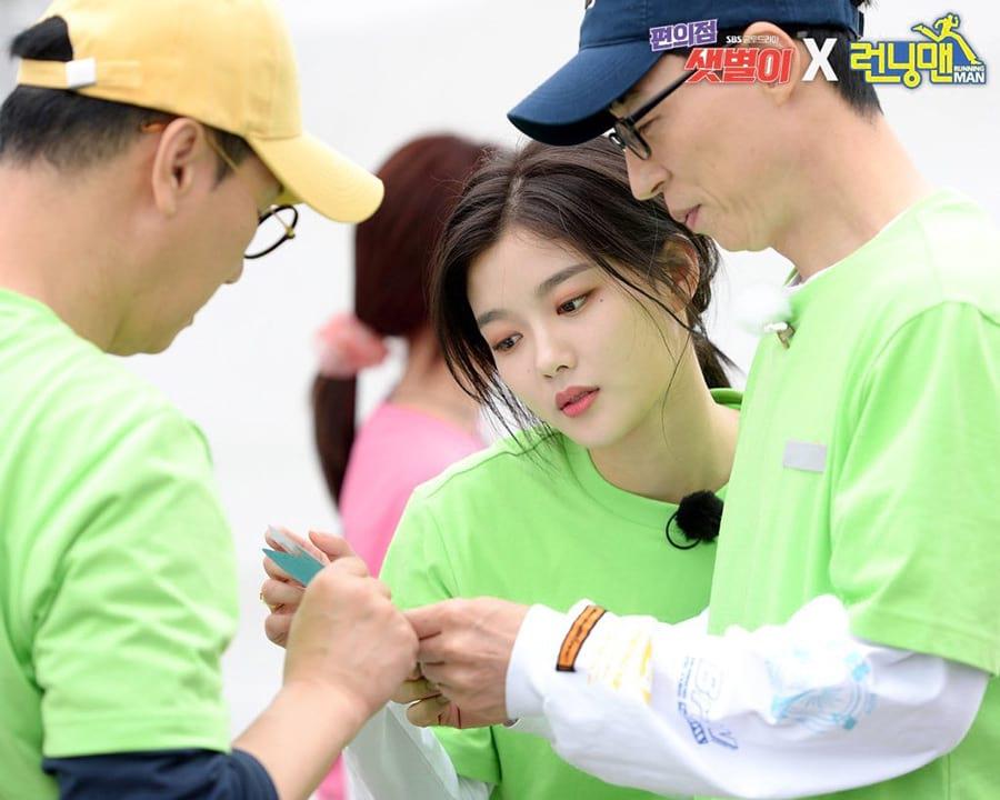 Kim Yoo-Jung, Yoo Jae-Suk et Ji Suk-Jin