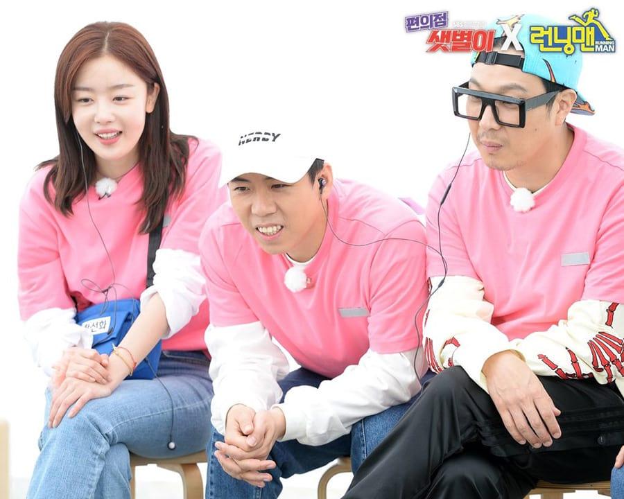 Han Sun-hwa, Yang Se-Chan et Haha