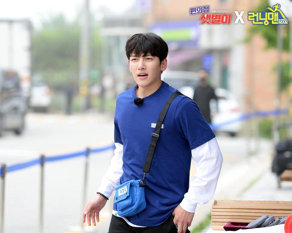 Ji Chang-Wook dans Running Man 507