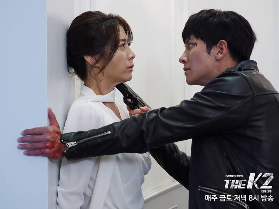 Song Yoon-A et Ji Chang Wook