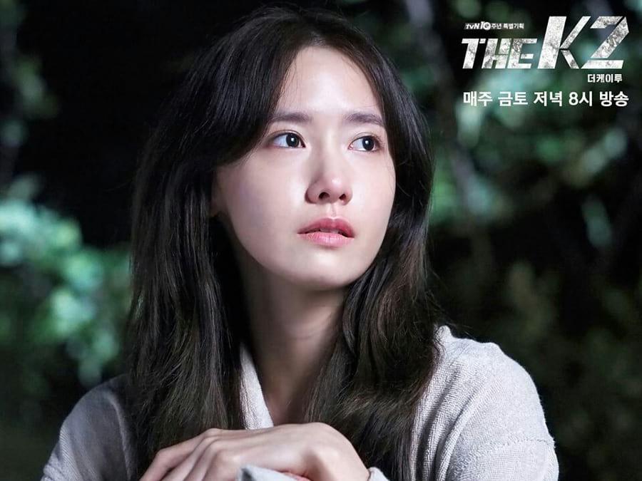 Im Yoona (The K2)