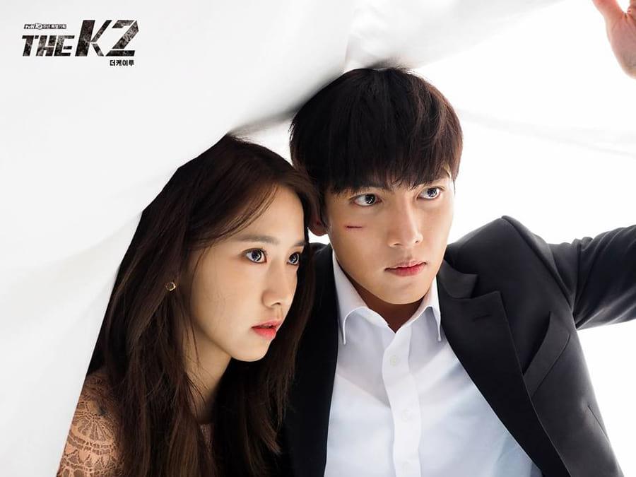 Im Yoon-A et Ji Chang-Wook