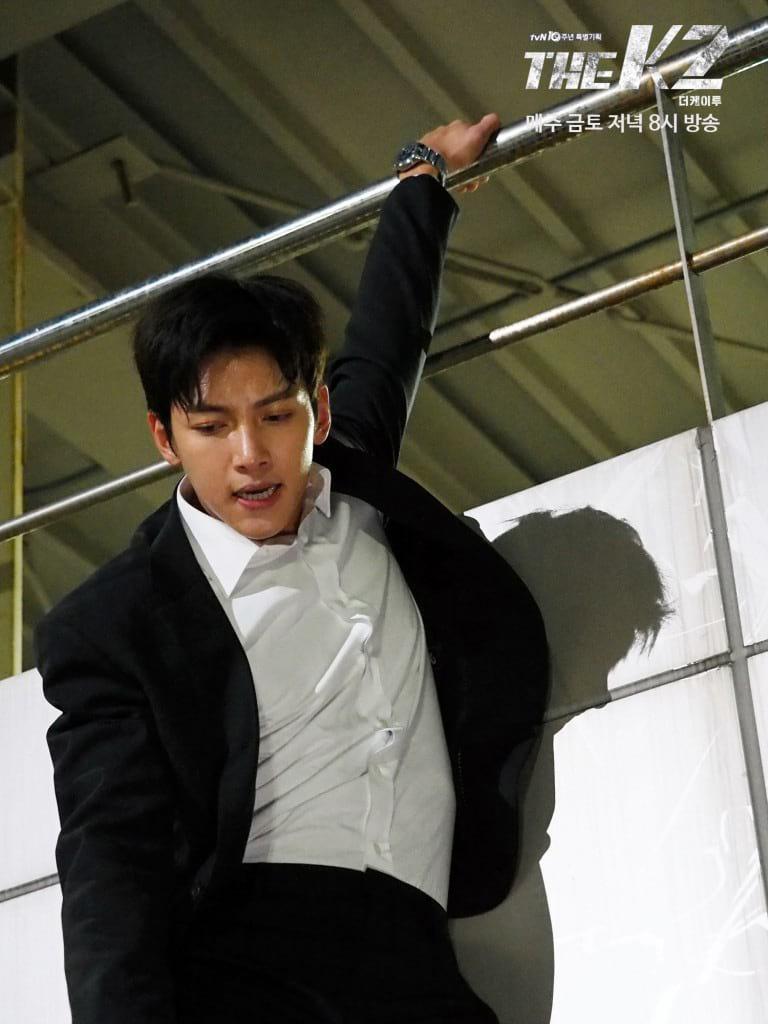Scène d'action avec Ji Chang Wook