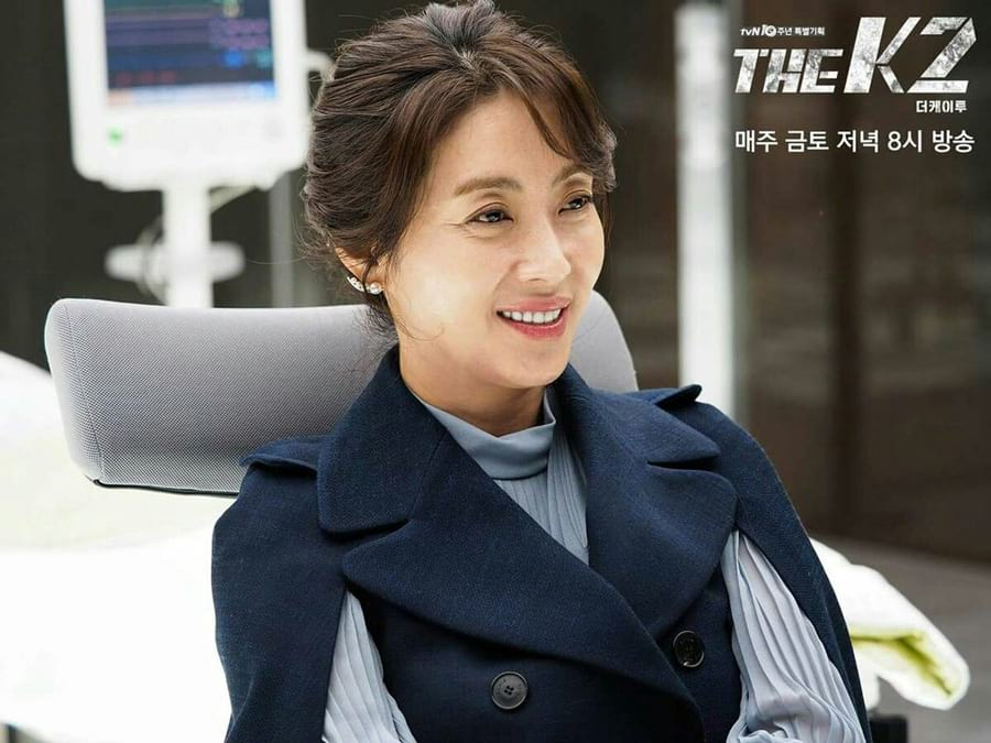 The K2 : Song Yoon-Ah