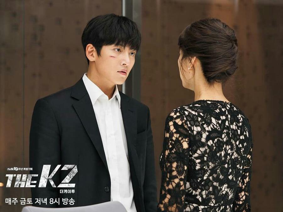 L'acteur coréen Ji Chang-Wook