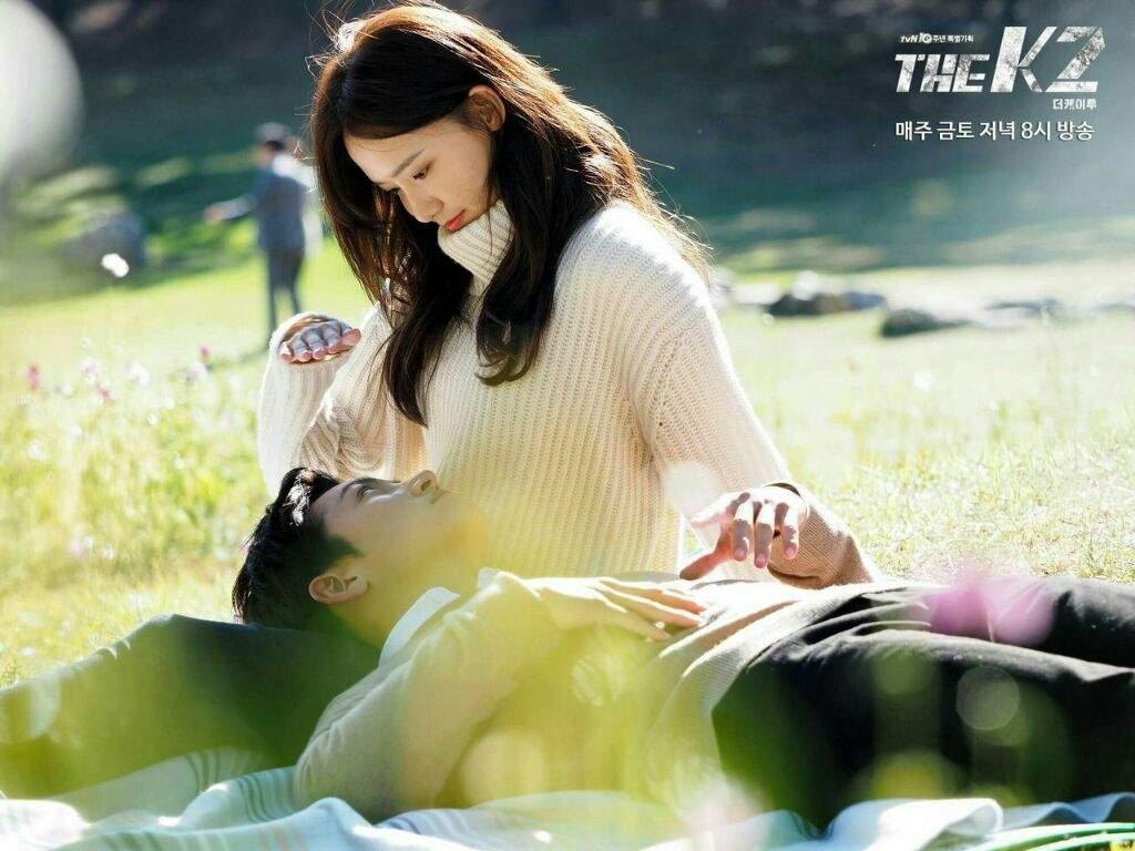 Ji Chang Wook et Yoona