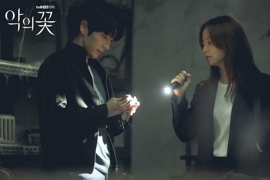 Lee Joon Gi et Moon Chae Won