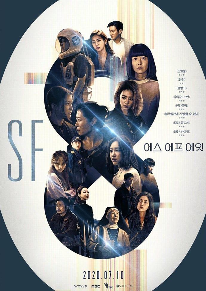 Le drama SF8