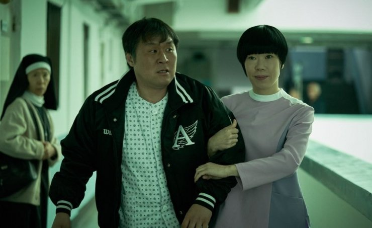 Yoon Kyung Ho et Yeom Hye Ran