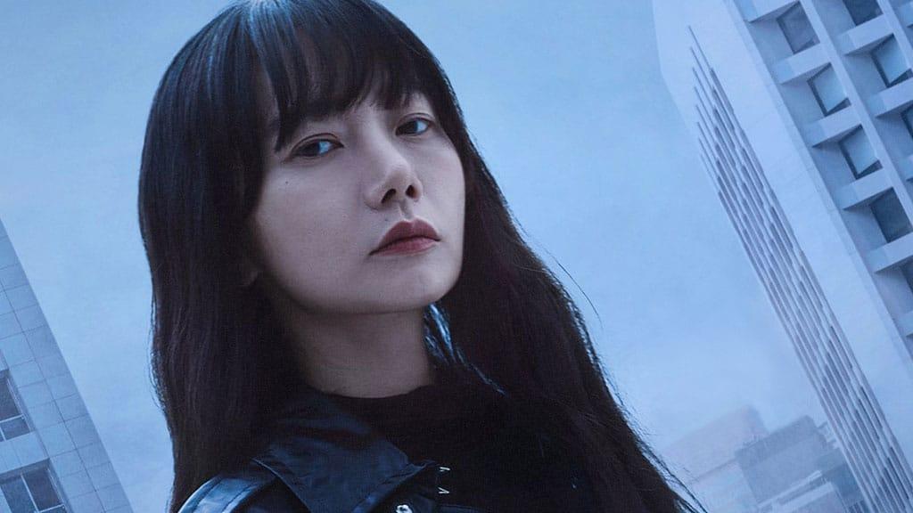 Le drama coréen Stranger 2