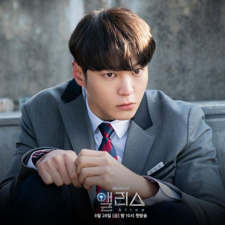 L'acteur coréen Joo Won