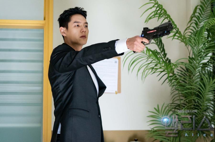 Kwak Si Yang (Alice, SBS)