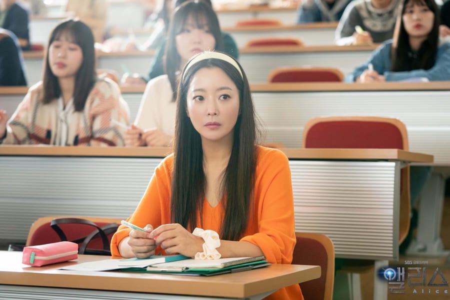 Kim Hee Sun (Alice, SBS)