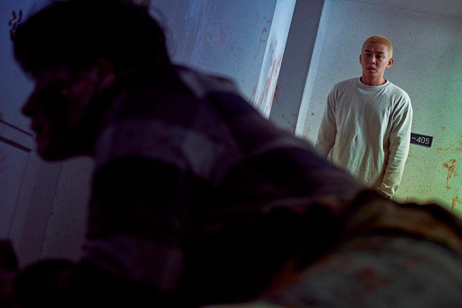 Yoo Ah-In avec un zombie