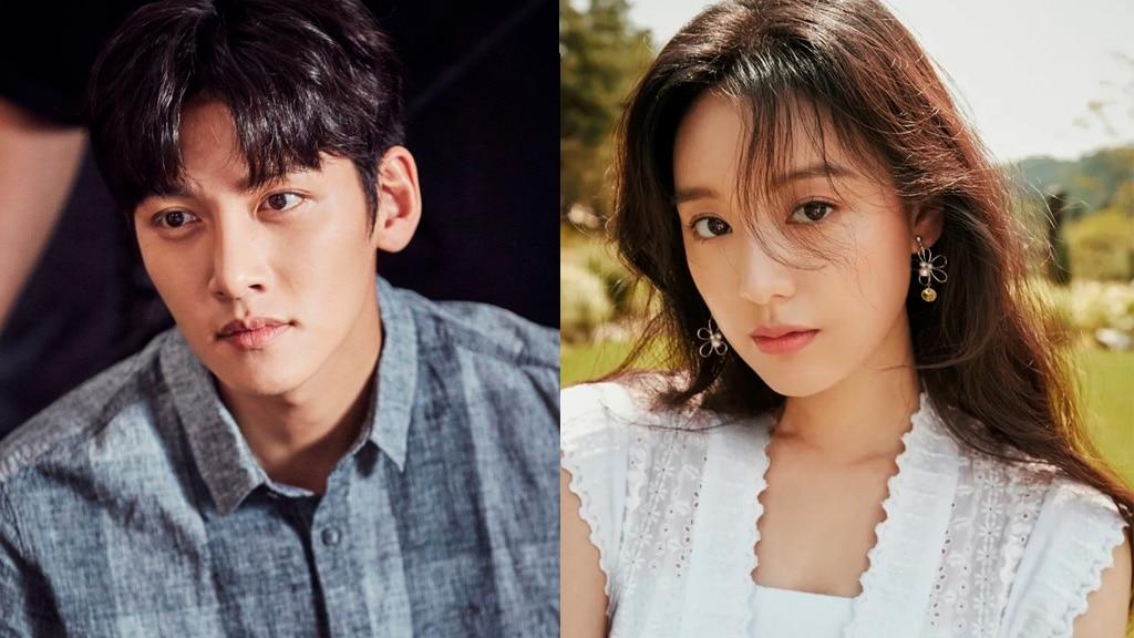Ji Chang Wook et Kim Ji Won