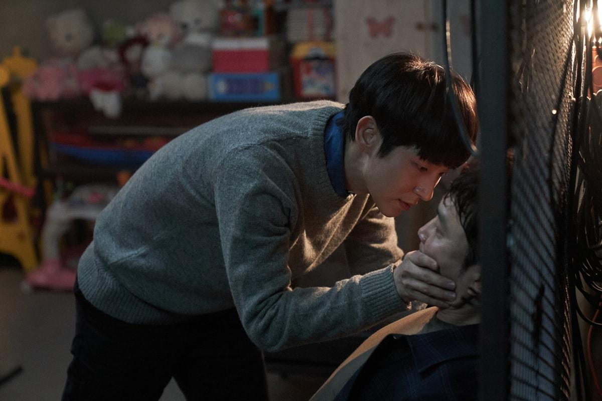 Do Hyun Soo / Baek Hee Sung