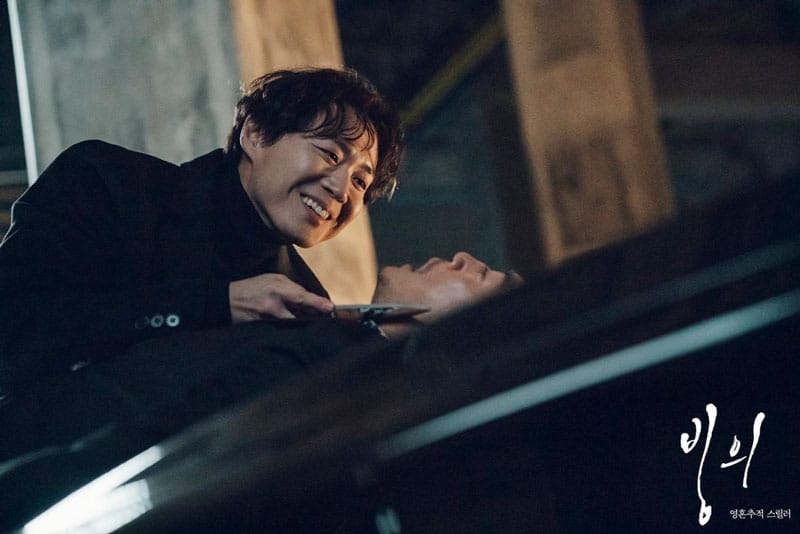 Yeon Jeong Hun (Possessed)