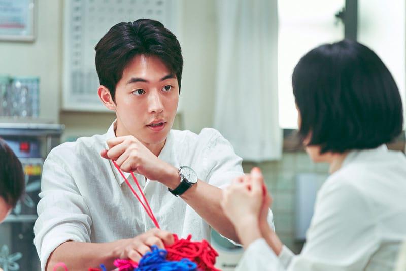 Nam Joo Hyuk (The School Nurse Files)