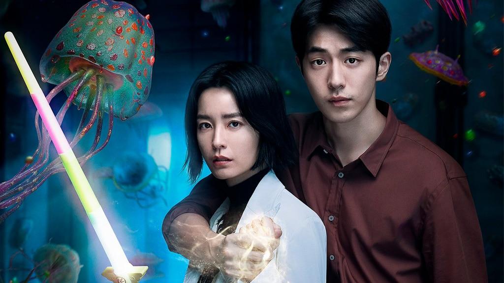 The School Nurse Files (Netflix)
