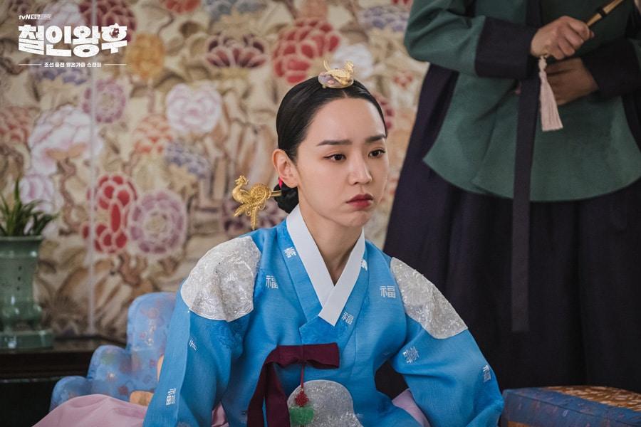 Shin Hye Sun dans Mr. Queen (tvN)