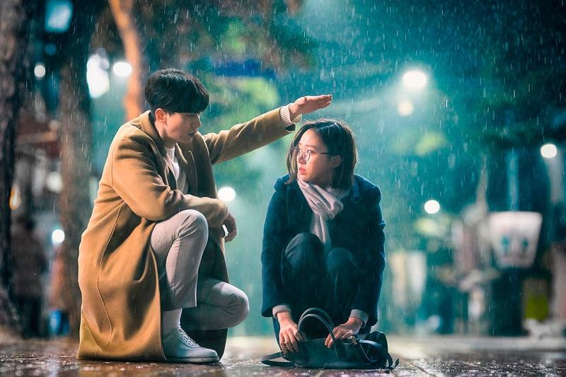 Yoon Hyun Min et Go Sung Hee