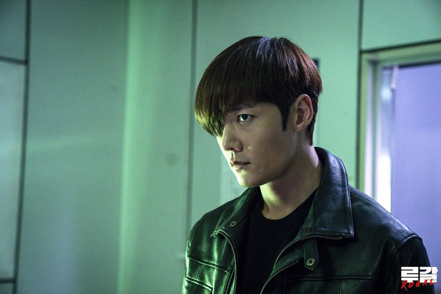 Choi Jin Hyuk dans Rugal (OCN)