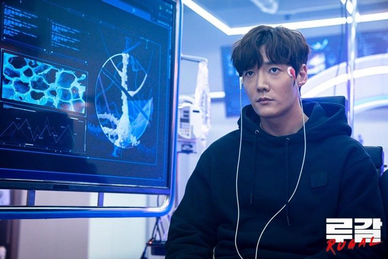 L'acteur Choi Jin-hyuk (Rugal)