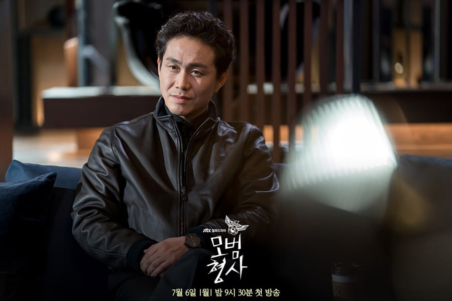 Oh Jung Se (The Good Detective)