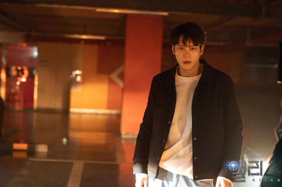 Alice (2020) : Joo Won