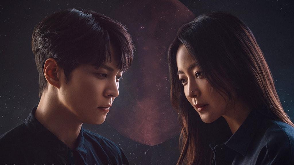 La série coréenne Alice