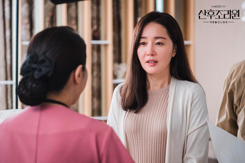 Uhm Ji Won (엄지원)