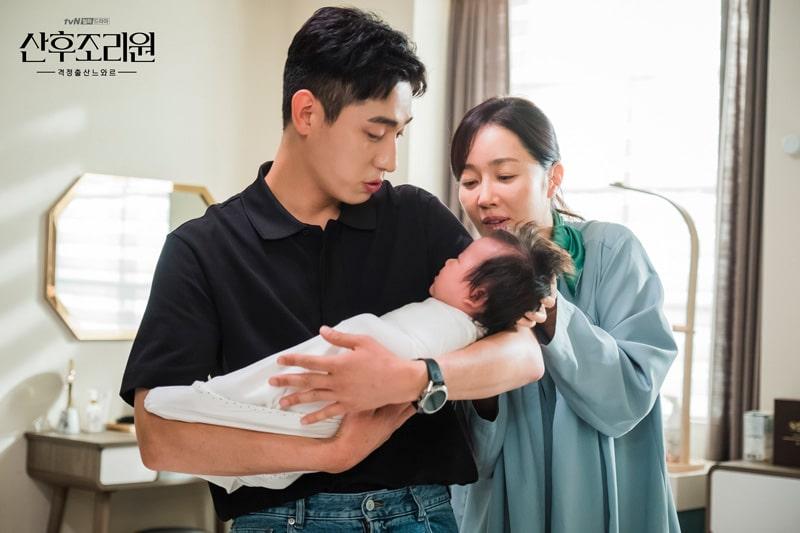 Yoon Park et Uhm Ji Won (Birthcare Center)