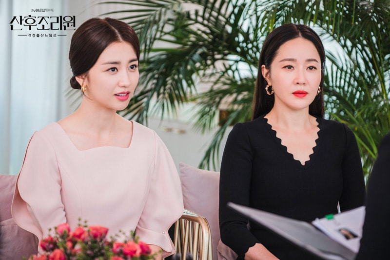 Park Ha Sun et Uhm Ji Won