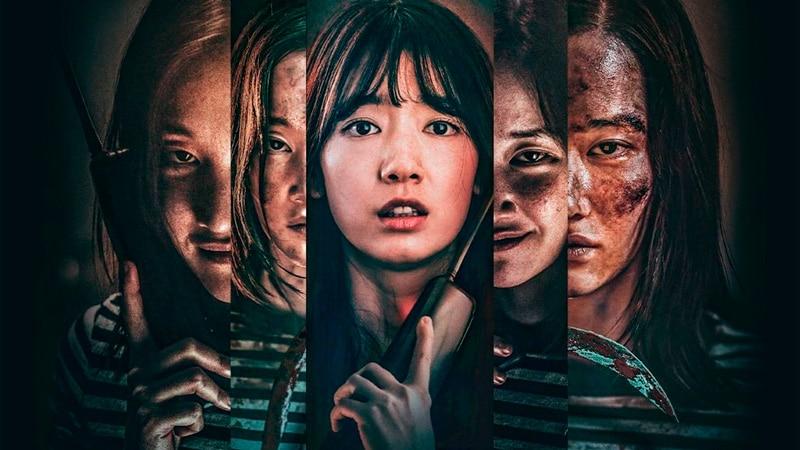 The Call (Netflix)